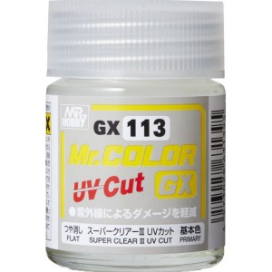 Mr. Color GX 113 UV cut