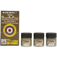 Gunze RAF Early paints set CS683