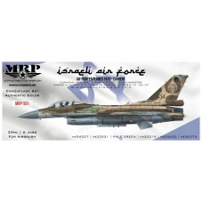 MRP-S01 ISRAELI AIR FORCE