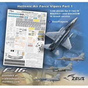 Zeus Projects HAF F-16s Part 1